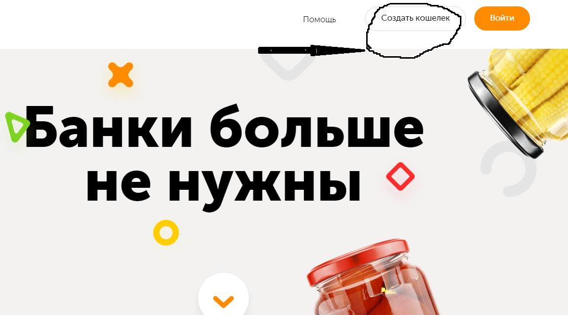 Вход в личный кабинет Кивы kivaru онлайн на официальном сайте компании